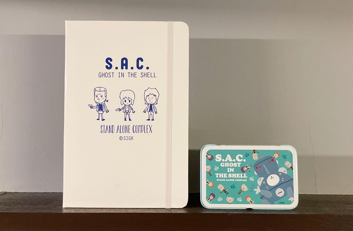 『攻殻機動隊 S.A.C』グッズ