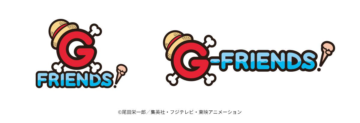 ONE PIECE 『G-FRIENDS!』