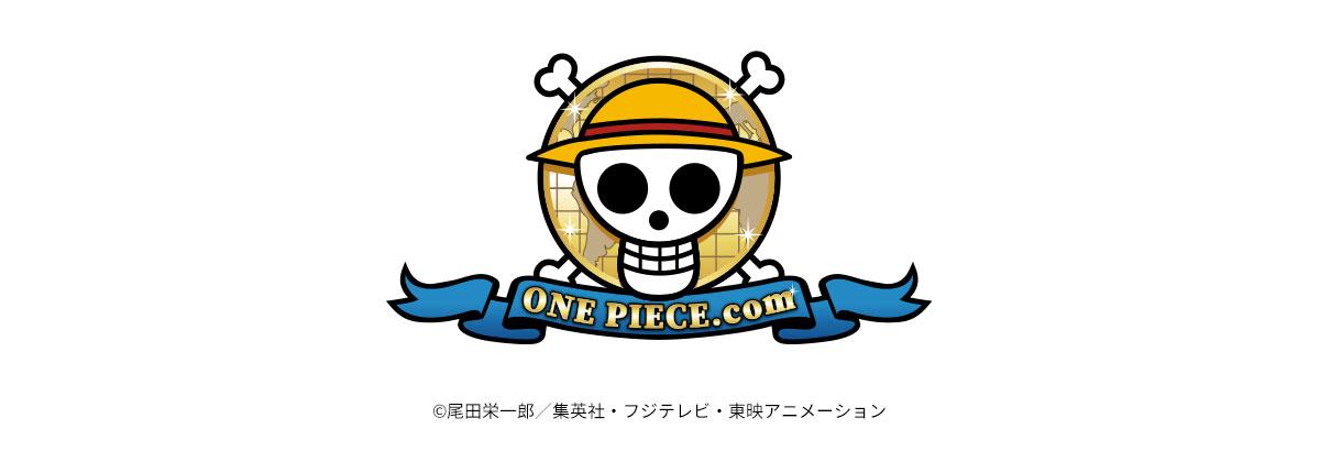 ONE PIECE.com