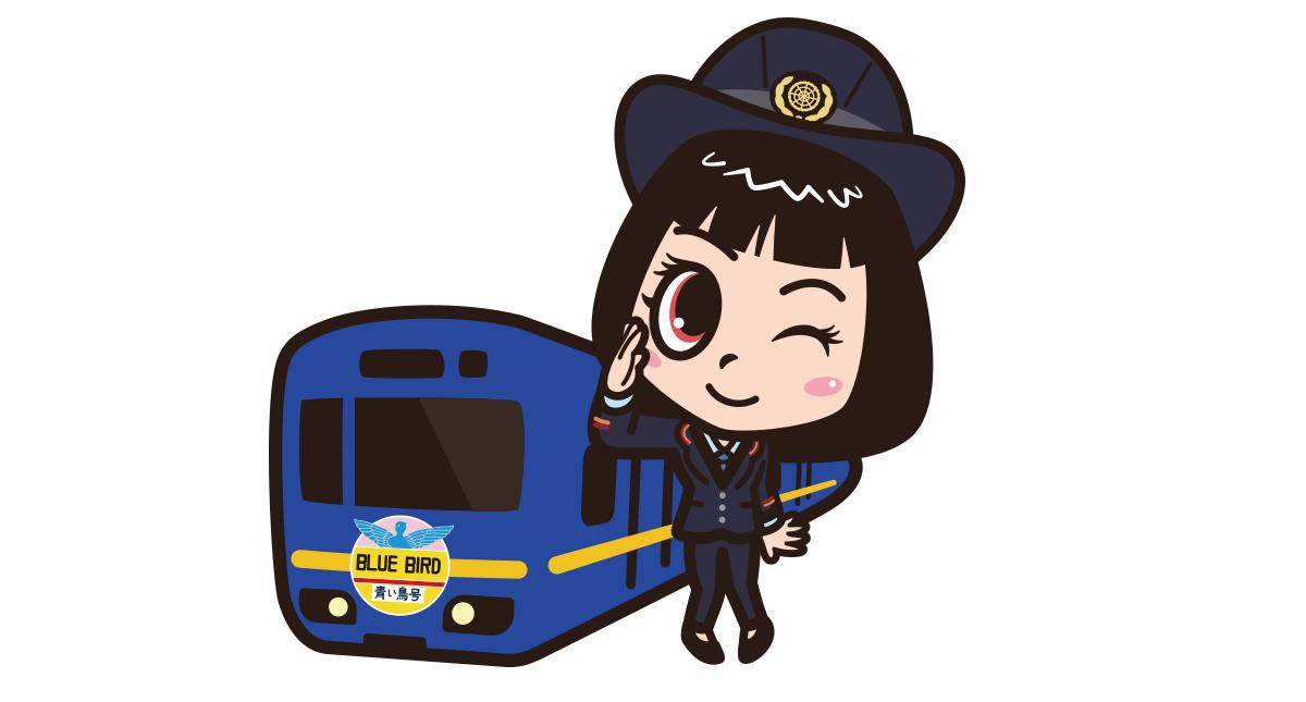 豊岡真澄×東武鉄道