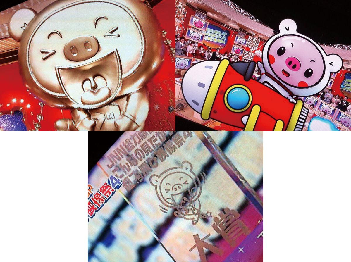 超ブッ飛び映像祭4
